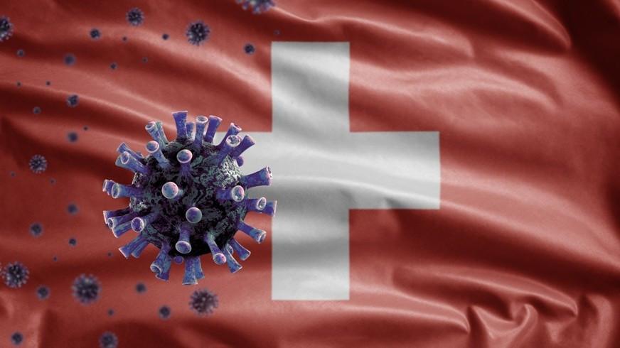 Covid Schweiz Schliessungen Bild AdobeStock Urheber unbekannt